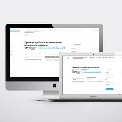 Ведение контекстной рекламы для Data Privacy Office