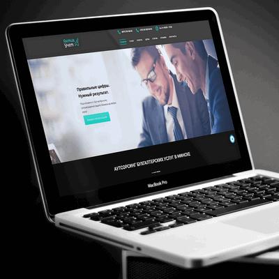 Ведение контекстной рекламы для бухгалтерской компании «Актив учет»