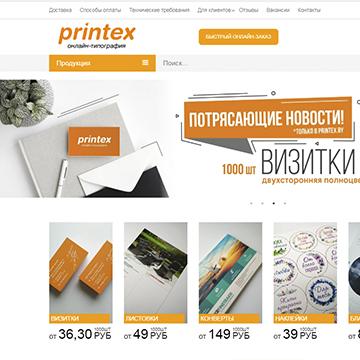 Продвижение онлайн типографии Printex