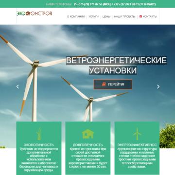 Ведение рекламной кампании для «ЭкоДомСтрой»